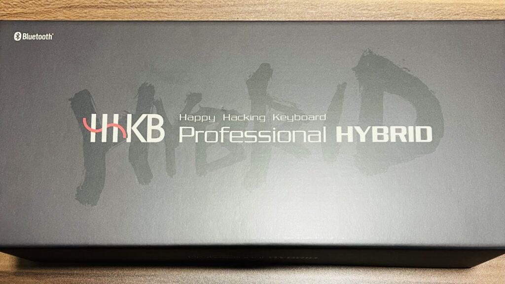 HHKBが入っている箱
