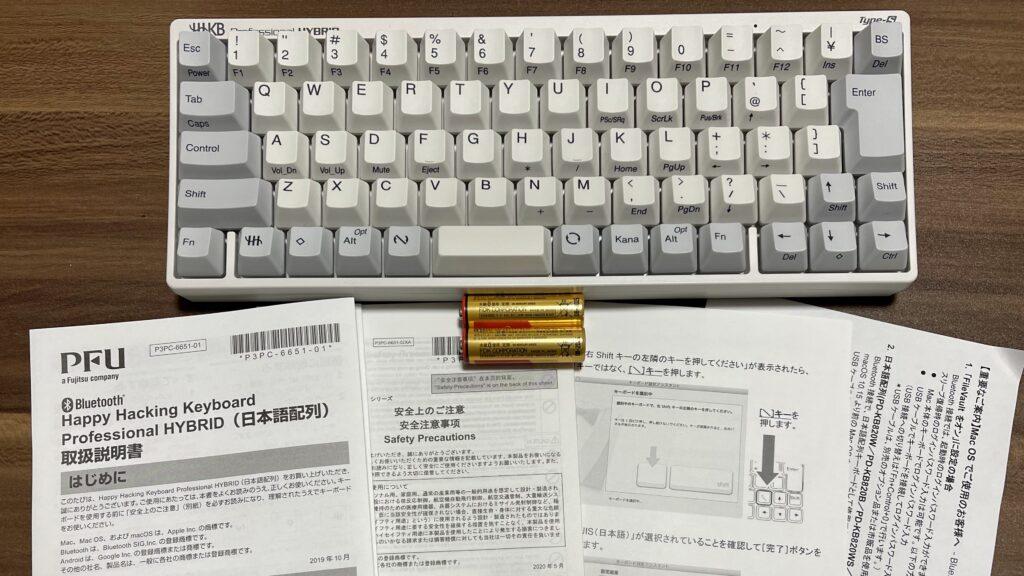 キーボード本体と説明書と乾電池