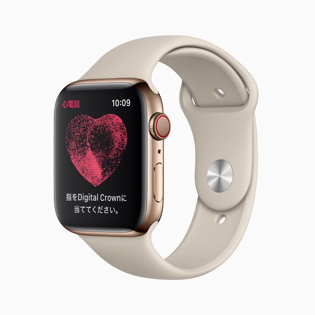 心電図を図るときのApple Watch