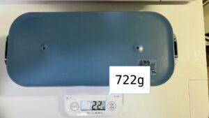 サンコー超高速炊飯器の外観写真⑦